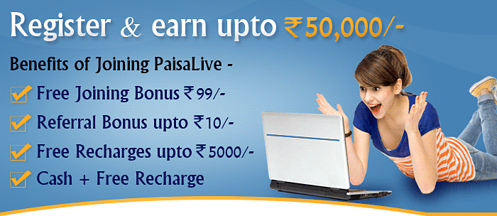 register & get free recharge and cash
